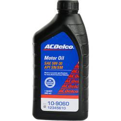 GM (General Motors) - 12345610 - GM Goodwrench Motor Oil - 5W30 - 1 Quart