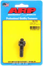 ARP - ARP1301702 -ARP Distributor Stud- Chevy- Black Oxide- 6 Point Nut