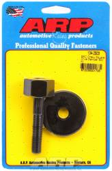ARP - ARP1342503 - ARP Square Drive Balancer Bolt, Small Block Chevy-7/16-20 Thread