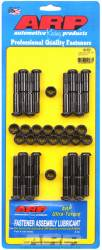 ARP - ARP1846001 -  ARP High Performance Rod Bolts- Oldsmobile Small Block- 225,307,350,403,425 -Complete Set