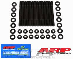 ARP - ARP2014302 - ARP Head Stud Kit - Bmw 2.5L (M50), 3.0L (S50Us) & 3.2L (S52Us) Inline 6 - 12 Point Nuts