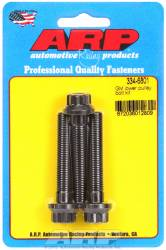 ARP - ARP3346801 - GM lower pulley bolt kit