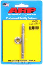 "ARP - ARP4000303 - ARP Air Cleaner Stud-5/16"" X 3-1/4"" Stainless Steel"
