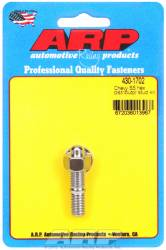 ARP - ARP4301702 - ARP Distributor Stud-Pontiac-Stainless Steel- 6 Point Nut