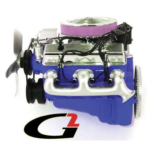 G2 USA - G45162 - Blue G2 Engine Paint System Set