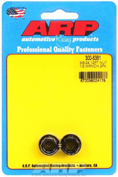 ARP - ARP3008381 - 3/8-24 12PT NUT KIT