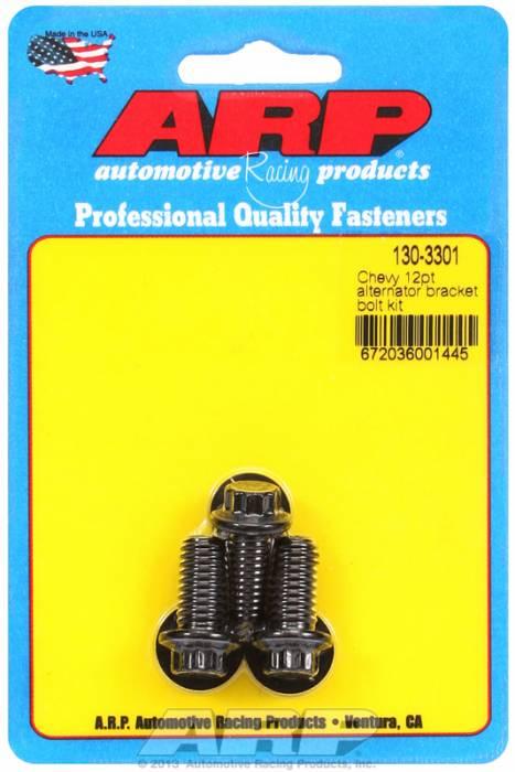 ARP - ARP1303301 - ARP Alternator Bracket Bolt Kit, Chevy V8's, Black Oxide, 12 Point Head