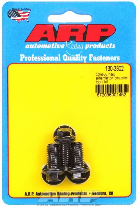 ARP - ARP1303302 - ARP Alternator Bracket Bolt Kit, Chevy V8'S, Black Oxide- 6 Point Head