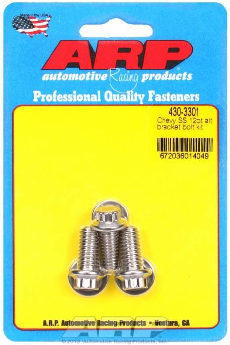 ARP - ARP4303301 - ARP Alternator Bracket Bolt Kit, Chevy V8's, Stainless Steel- 12 Point Head