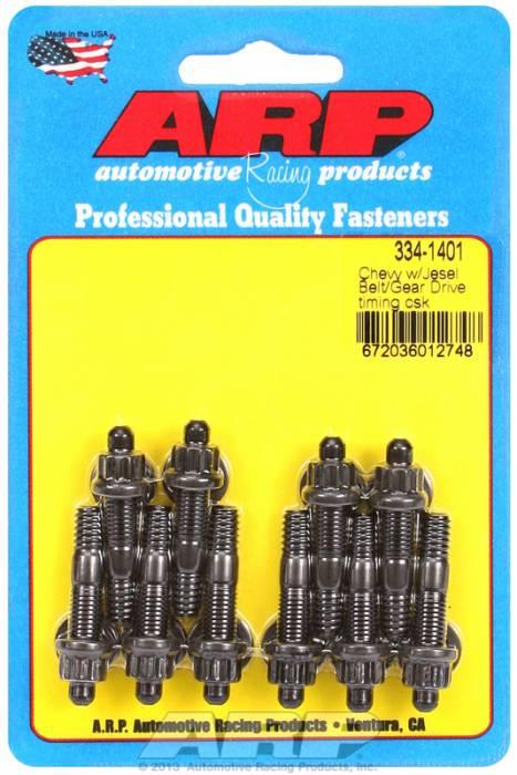 ARP - ARP3341401 - ARP-Fast