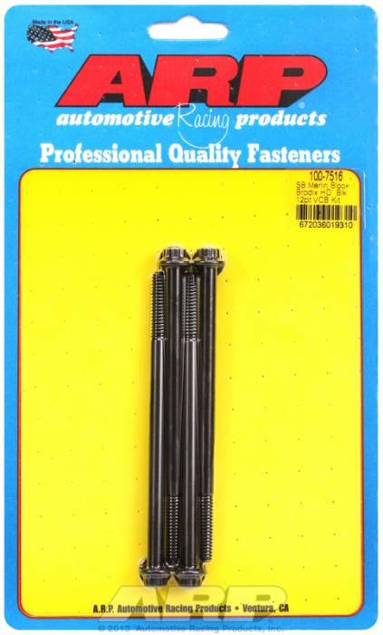 "ARP - ARP1007516 - ARP Valve Cover Bolt Kit - For Brodix Sb Chevy Head- 1/4""-20 X .4.50"" - Black Oxide - 12 Point Head-Qty.-4"