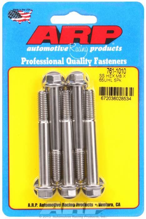 ARP - ARP7611010 - M8 X 1.25 X 65 HEX S