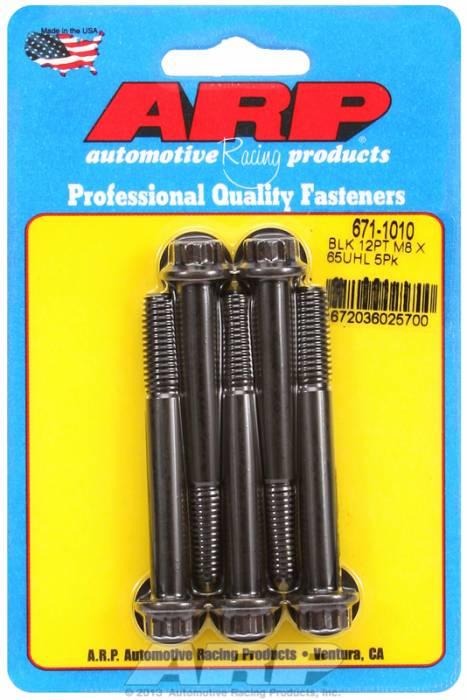 ARP - ARP6711010 - M8 X 1.25 X 65 12PT