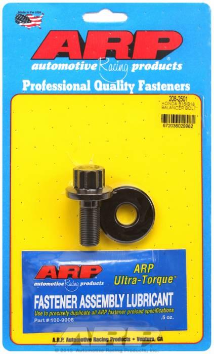 ARP - ARP2082501 - Honda B16/B18 Balancer Bolt