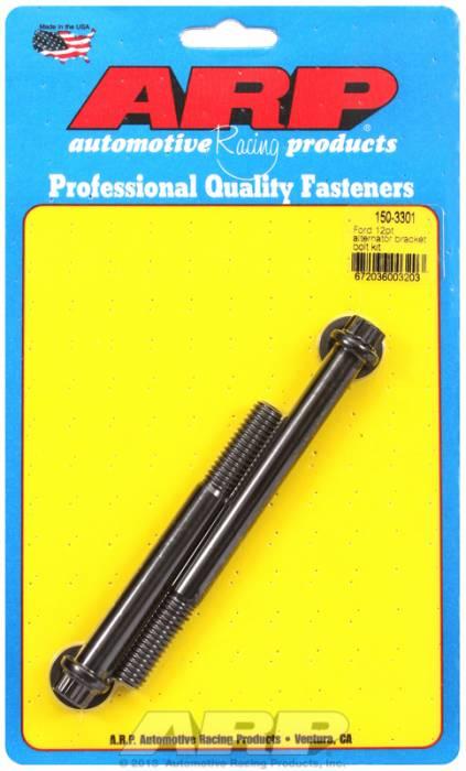 ARP - ARP1503301 - ARP Alternator Bracket Bolt Kit, Ford 351 W, Black Oxide, 12 Point Head