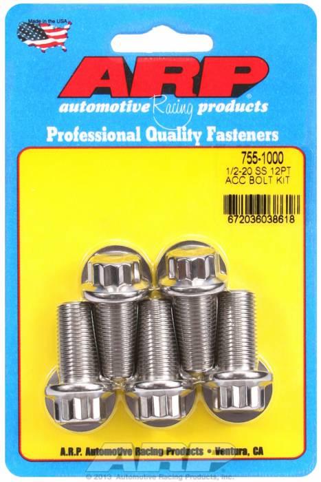 ARP - ARP7551000 - 12PT SS BOLTS