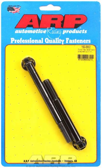 ARP - ARP1503302 - ARP Alternator Bracket Bolt Kit, Ford 351W, Black Oxide, 6 Point Head