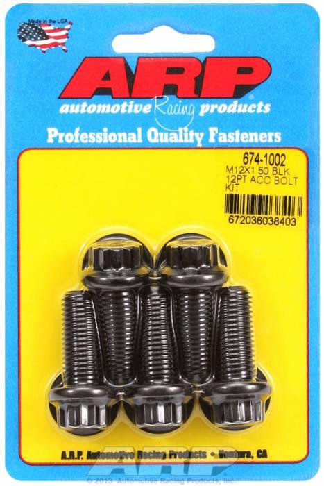 ARP - ARP6741002 - 12PT BLK OXIDE BOLT