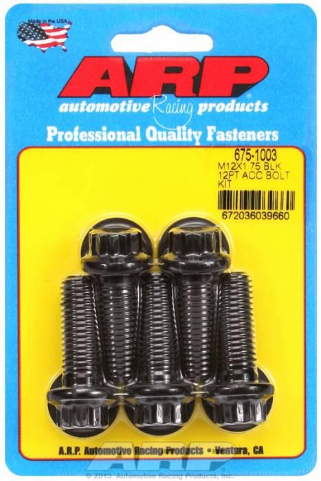 ARP - ARP6751003 - 12PT BLK OXIDE BOLT