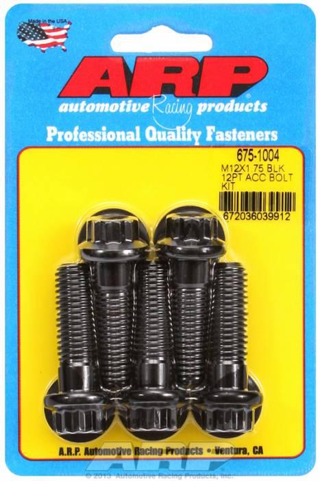 ARP - ARP6751004 - 12PT BLK OXIDE BOLT
