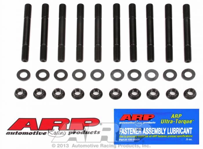 ARP - ARP2075401 - ARP Main Cap Stud Kit-Mitsubishi- 2.0L 16Valve 4G63