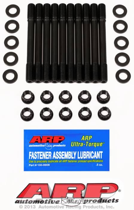 ARP - ARP2044701 - ARP Head Stud Kit- Volkswagen Gulf/Jetta 1.8L,2.0L, 8 Valve- 12 Point Nuts -Undercut Studs