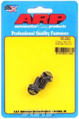 ARP - ARP1302302 - Ignition Coil Bracket Bolt, Chevy, Black Oxide, Hex Head