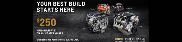 Chevrolet Performance Summer Engine Rebate