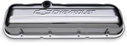 Proform - 141114 - Stamped Steel Valve Cover - BBC, Chrome, Short with Baffle